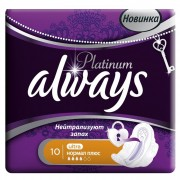 ALWAYS ULTRA Прокладки Normal plus single 10шт